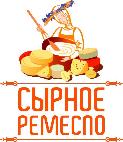 Сырное ремесло